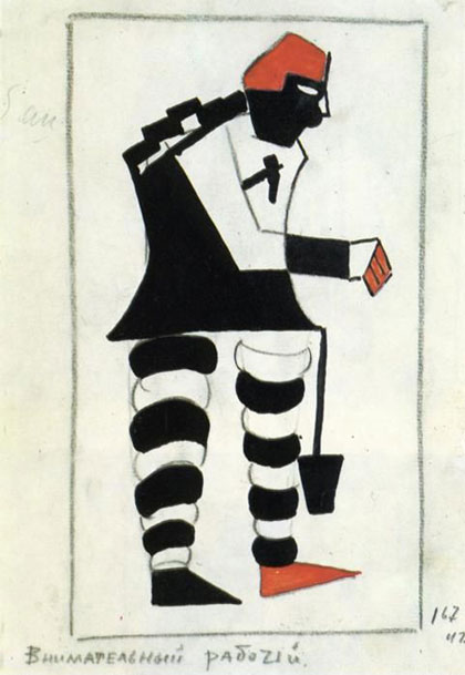 Attentive Worker. Sketch of a costume for the opera <i>Victory over the Sun</i> by M. Matushin. 1913. Paper, pencil. The St Petersburg State Museum of Theater and Music, St. Petersburg, Russia
