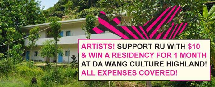 This fundraiser for Residency Unlimited targets artists and offers a paid residency in return for artists' donations.