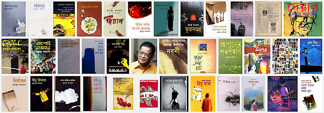 Humayun Ahmed emerged as post-1971 Bangladesh's most successful popular novelist.